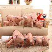 創意新品仿真母豬小豬公仔毛絨玩具玩偶豬豬布娃娃抱枕生日禮物女 全館八八折鉅惠促銷HTCC