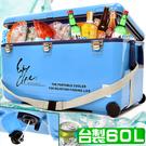 台製 60公升冰桶60L冰桶行動冰箱保溫桶保溫箱保冰袋保鮮袋保溫袋擺攤休閒汽車戶外露營用品推薦