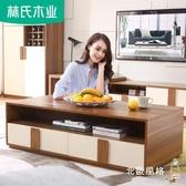茶几茶幾簡約 客廳北歐現代小戶型帶抽屜儲物經濟型茶台桌家具【快速出貨】