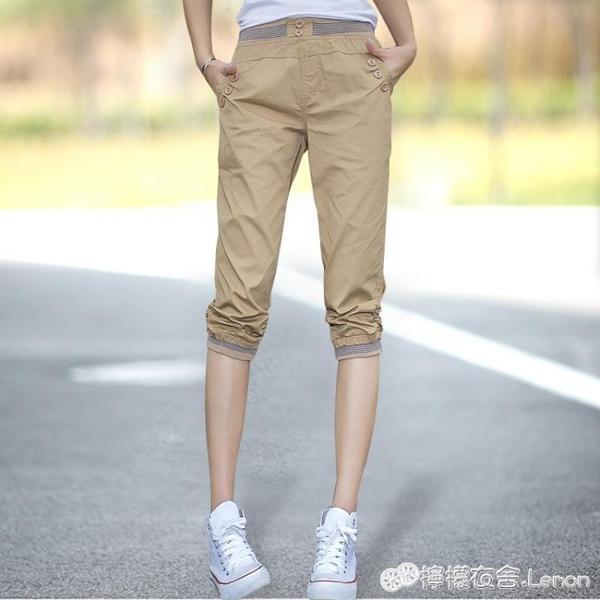 七分褲女春新款韓版哈倫褲寬鬆運動中褲女學生小腳長褲休閒褲