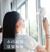 噴霧小風扇 usb迷你手持風扇加濕噴霧補噴水學生便攜風扇熱賣 娜娜小屋