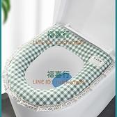 家用馬桶坐墊圈四季通用馬桶墊廁所可愛防水拉鏈款坐便套【福喜行】