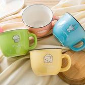 咖啡杯陶瓷馬克杯可愛卡通杯子大容量喝水杯麥片杯創意牛奶杯瓷杯兩個裝 萬聖節禮物