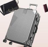 行李箱22寸ins網紅鋁框24學生萬向輪20寸小型潮男女密碼旅行拉桿 全館免運 快速出貨