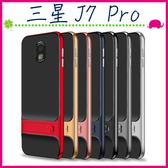 三星 Galaxy J7 Pro 5.5吋 支架背蓋 透明保護套 二合一手機殼 格紋保護殼 全包邊手機套 PC+TPU後殼