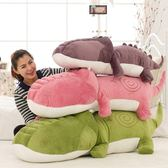 【全館免運八九折優惠】毛絨玩具鱷魚公仔大號睡覺抱枕長髮枕頭可愛布娃娃玩偶女生日禮物