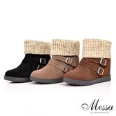 【Messa米莎】雪國少女針織襪套環釦短靴-三色