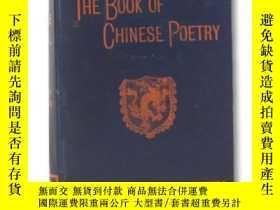 二手書博民逛書店【包罕見】The Book of Chinese Poetry: