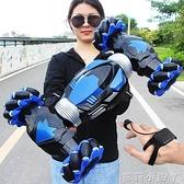 手勢感應四驅越野車大號扭變電動攀爬車兒童男孩玩具變形遙控汽車 NMS美眉新品