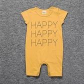 超低折扣NG商品~嬰兒短袖兔裝 HAPPY 短袖連身衣 寶寶連身裝 SK2222 好娃娃