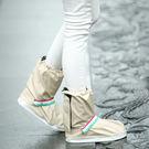 《J 精選》休閒米色都會時尚中筒防水/防雨鞋套