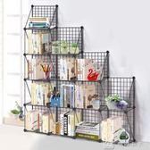 書架 桌面上整理小書架鐵網學生多層可拆裝宿舍置物架igo 娜娜小屋