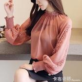春季新款韓版燈籠袖網紗打底衫女裝長袖百搭洋氣小衫雪紡上衣 卡布奇諾