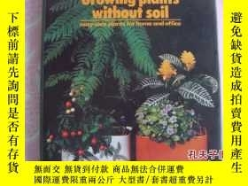 二手書博民逛書店Growing罕見plants without soil 《植物