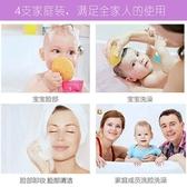 洗臉撲魔芋潔面撲海綿起泡球植物蒟蒻深層清潔角質【免運】