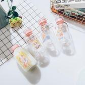水杯 韓版美少女超萌吸管玻璃杯女學生便攜ins隨手杯韓國可愛水杯子