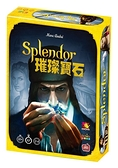 『高雄龐奇桌遊』 璀璨寶石 Splendor 繁體中文版 正版桌上遊戲專賣店