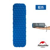 Naturehike FC-10輕量級便攜菱紋單人加厚睡墊 標準款 藍色