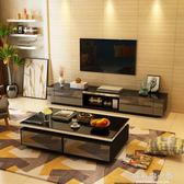 茶幾電視櫃組合套裝簡約現代小戶型客廳茶幾鋼化玻璃歐式 好再來小屋 igo
