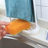 ◄ 生活家精品 ►【P235】抹布毛巾收納瀝水架 廚房 水槽檯面 清潔 抹布架 塑料 瀝水 抹布