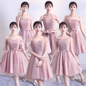 洋裝伴娘服長款2020新品春韓版姐妹裙修身宴會禮服顯瘦伴娘禮服仙氣女