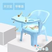 兒童寶寶吃飯安全桌餐椅子靠背座椅塑料小板凳【奇趣小屋】