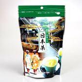 日本【北海道】綠茶 200g/袋