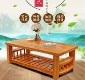 茶几 茶幾實木簡約客廳現代原木小戶型全實木小桌子多功能新中式茶幾桌 ATF 蘑菇街小屋