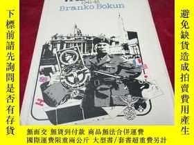 二手書博民逛書店SPY罕見IN THE VATICAN 1941-45 Bran