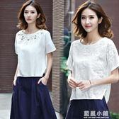 短袖T恤女裝冬季寬鬆大碼棉麻刺繡體恤百搭文藝亞麻白色半袖上衣 藍嵐