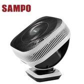 ◤A級福利品‧數量有限◢ SAMPO聲寶 12吋DC 3D循環扇 SK-HA12S