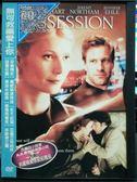 影音專賣店-U02-022-正版DVD-電影【無可救藥愛上你 紙盒裝】-珍妮佛艾爾 亞倫艾克哈特