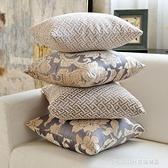 加厚家用沙發大抱枕布藝靠墊套床頭靠枕靠背枕頭客廳腰枕 童趣潮品