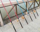 『618好康又一發』釣魚竿海桿海竿套裝路亞竿組合遠投竿