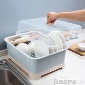 居家家帶蓋碗碟架放碗架收納盒瀝水架裝碗筷收納箱廚房碗櫃置物架igo  印象家品旗艦店