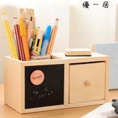 韓版文具單層木質黑板收納盒抽屜筆筒