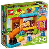 樂高積木LEGO duplo得寶系列 10839 射擊場