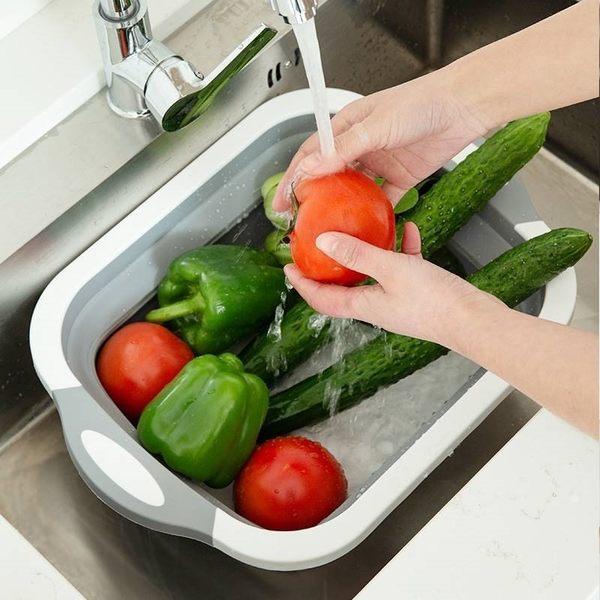 可折疊洗菜瀝水盆  切菜板+洗菜盆+自动漏水+方便收納
