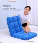 懶人沙發榻榻米可折疊單人小沙發床上電腦靠背椅子地板沙發igo  凱斯盾數位3C