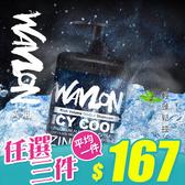 《任選3件 $499》WAVLON 葳嵐 輕蓬鬆控油洗髮露 1000ml【新高橋藥妝】