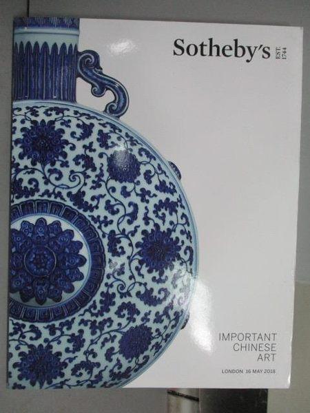 【書寶二手書T6/收藏_QMC】Sotheby s_Important Chinese Art_2018/5/16