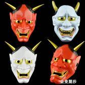 萬聖節恐怖鬼臉面具 白鬼院凜凜蝶鬼頭般若面具日本恐怖鬼首面具 金曼麗莎