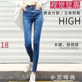 鉛筆款牛仔褲女裝九分韓版顯瘦彈力緊身小腳高腰長褲 小艾時尚