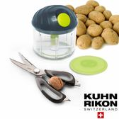 "Kuhn Rikon Swiss Pull Chop 4"" (black) 黑色易拉轉"