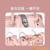 媽咪包2021年新款時尚外出大容量多功能母嬰背包媽媽雙肩包【小橘子】