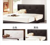 【新北大】✪ 安寶5尺床片C256-4 黑色 / C256-2 白色-18購
