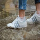 鞋套矽膠雨鞋套男女鞋套防水雨天加厚防滑耐磨底兒童戶外橡膠下雨防雨 非凡小鋪