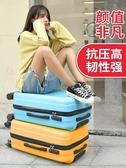 行李箱女24寸ins網紅密碼旅行箱子大學生皮箱拉桿箱男萬向輪抖音JD 玩趣3C