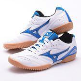 樂買網 MIZUNO 18FW 入門 全尺寸桌球鞋 CROSSMATCH PLIO CN3系列 81GA183627