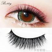 假睫毛濃密3D多層舞台妝歐美芭比眼硬梗黑梗可撐雙眼皮 眼中加長  卡布奇諾